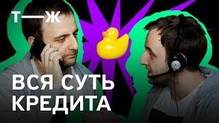 видео HR-секреты Олега Тинькова