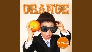 Provided to YouTube by TuneCore Japan 愛しくて · イーシス ORANGE ℗ ...