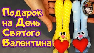 Gift for VALENTINE's Day with Their Hands Bunny with a Heart. 14 Feb | lylondra