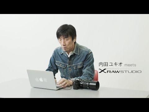 X-Photographer Yukio Uchida meets FUJIFILM X RAW STUDIO / FUJIFILM