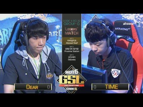 [2017 GSL Season 3]Code S Ro.32 Group G Match4 TIME vs Dear