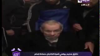 بالفيديو..طارق سليم يبكي لحظة مقابلة «حازم إمام» وتعزيته فى وفاة والده