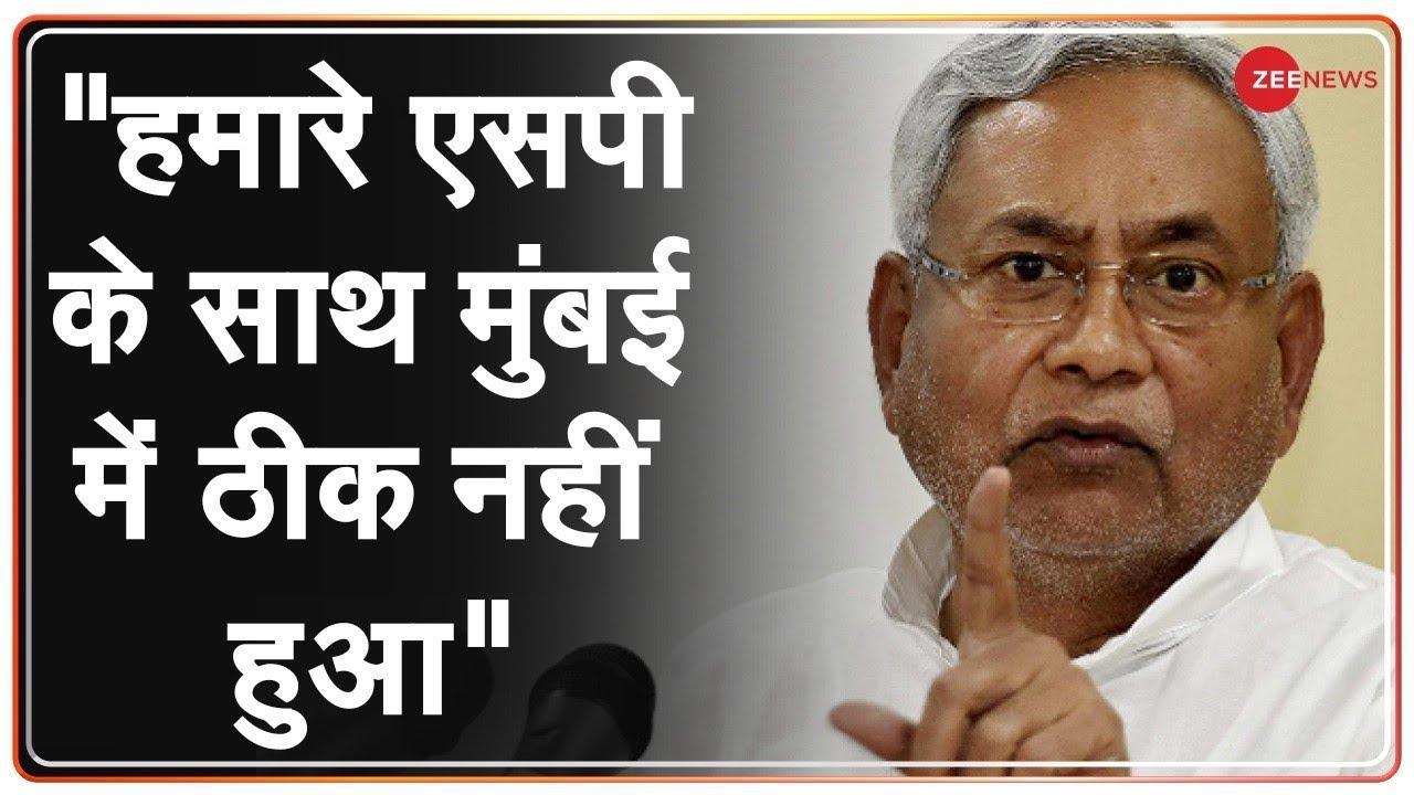 Sushant Case में Patna SP के साथ Mumbai में जो हुआ वो ठीक नहीं: Bihar CM Nitish Kumar