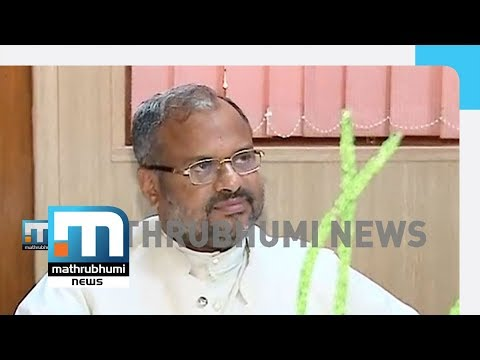 Nun abuse case: Probe team will record Cardinal's statement| Mathrubhumi News