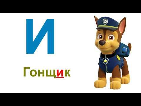 Абетка  з мультгероями/ абетка українською мовою/вчимо букви
