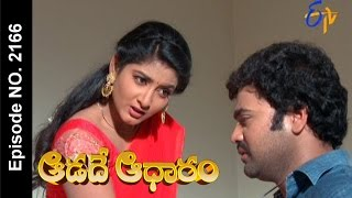 Aadade Aadharam - 27th June 2016 - ఆడదే ఆధారం – Full Episode No 2166