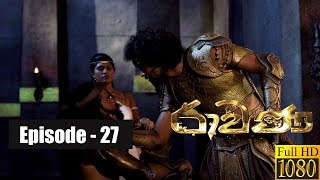 Ravana | Episode 27 24th February 2019 Thumbnail
