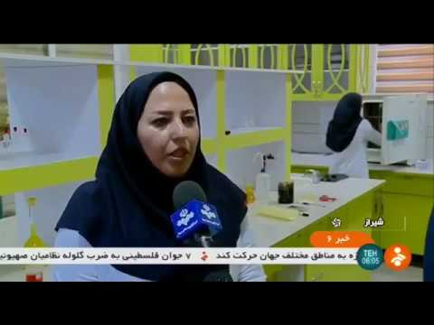 Iran Pardis co. made Liquid Sulfur fertilizer manufacturer, Shiraz كود فسفر مايع شيراز