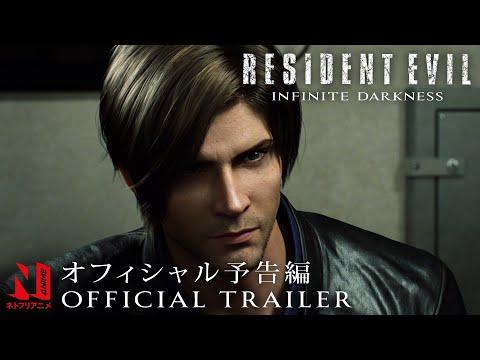 Resident Evil: Infinite Darkness | Official Trailer | Netfli