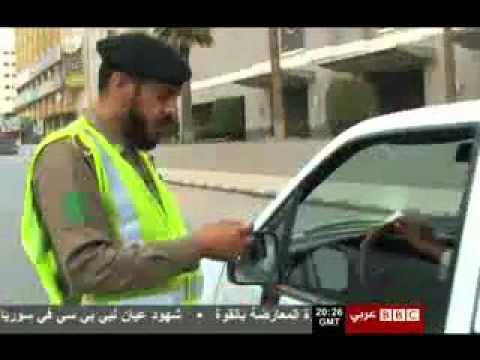 where is khalid( The bravest man in Saudi Arabia)