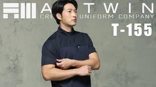 ARTWIN 하계 유니폼 티셔츠 T-155 촬영 스케치