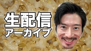舞台「曇天」コアラ小嵐扱い チケット予約フォーム] https://www.quarte...