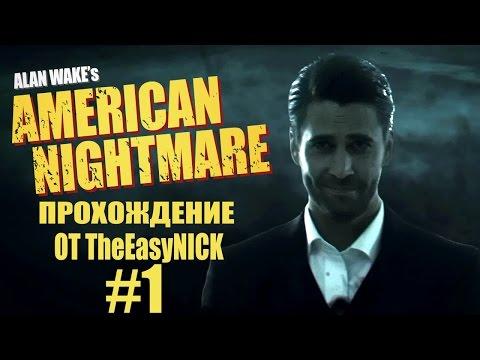Alan Wake's American Nightmare. Прохождение. #1. Мистер Скрэтч.