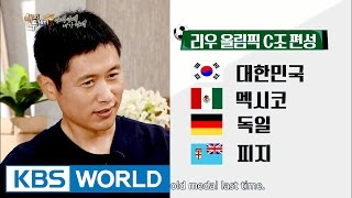 Youngpyo predicts the soccer score of 2016 Rio Olympics [Happy Together/2016.08.11]