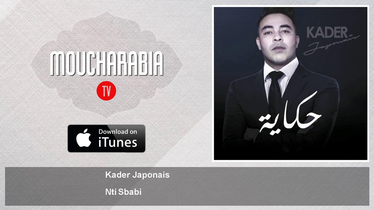 JAPONI NTI TÉLÉCHARGER MUSIC SBABI KADER