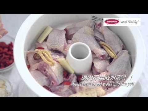 europace-imperial-healthy-cooker-esc-3188-(eng)
