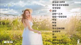 華語流行鋼琴曲 紓壓音樂 一個人聽的音樂