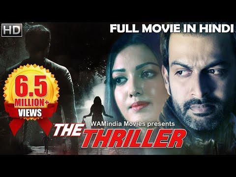 film download 2018 bollywood