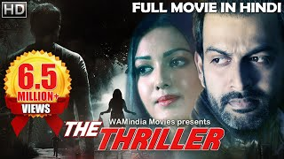 New South Indian Full Hindi Dubbed Movie THRILLER HD 2018 Hindi Dubbed Movies 2018 Full Movie