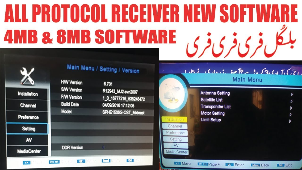 ALL PROTOCOL RECEIVER NEW SOFTWARE 4MB & 8MB 10-31-2018