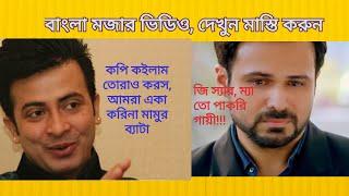 Download Video Hindi movie Copied Songs From Bangladesh MP3 3GP MP4