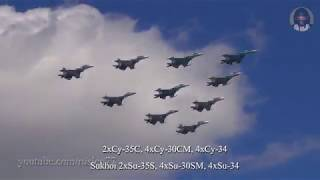 Репетиция воздушной части Парада Победы 2019 / Rehearsal Airforce part of Victory Parade 2019