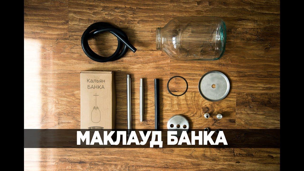 Дешевые кальяны по оптовым ценам от 148. 5 руб. Купить с доставкой в москве, спб, екатеринбурге и по всей россии. В наличии со склада 334 sku.