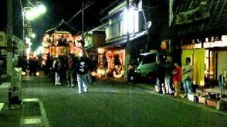 2008 春日神社(篠山市) 秋の例祭 山鉾巡行 【読者投稿ビデオ】 投稿者:...