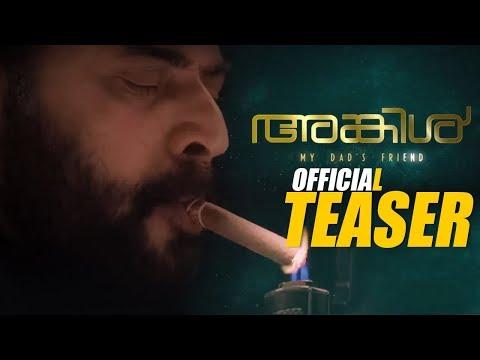 Uncle Movie | Official Teaser | Mammootty | Joy Mathew | Karthika Muralidharan