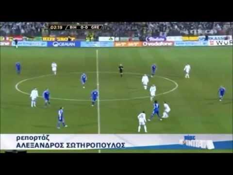 Bosna i Hercegovina - Grcka  =Kvalifikaciona Utakmica za SP 2014 = (22.03.2013)  HD
