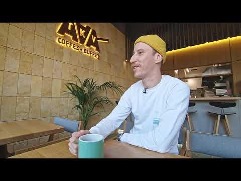 Бариста Takava интервью - кофейня для ценителей Specialty Coffee #домавместе