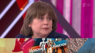 Притворство Мужское Женское Выпуск от 19 05 2020