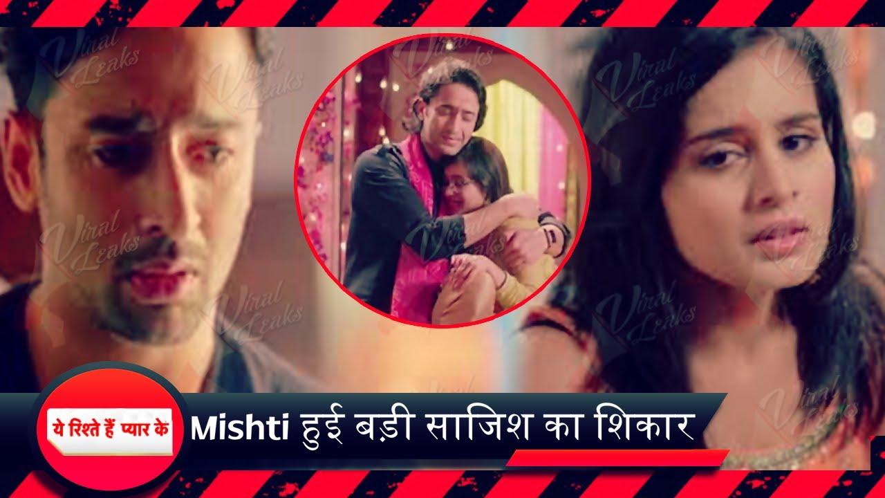 Yeh Rishtey Hain Pyaar Ke | Mishti एक बार फिर हुई बड़ी साजिश का शिकार | New Episodes