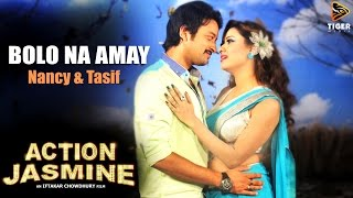 Bolo Na Amay - Nancy & Tasif | Full Audio | Action Jasmine (2015) | Bengali Movie | Bobby | Saimon