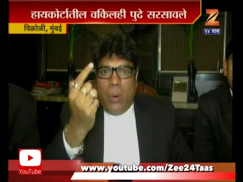 Vikroli | Mumbai | Lawyers Offers People For Free Councelling After Voting