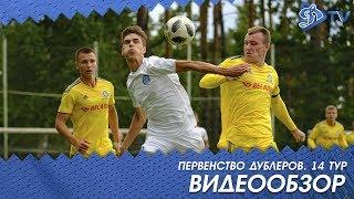 Дубль 2019   Динамо Минск 1:1 БАТЭ Борисов   Обзор матча