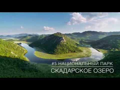 🔝ТОП 5 мест Черногории 🇲🇪