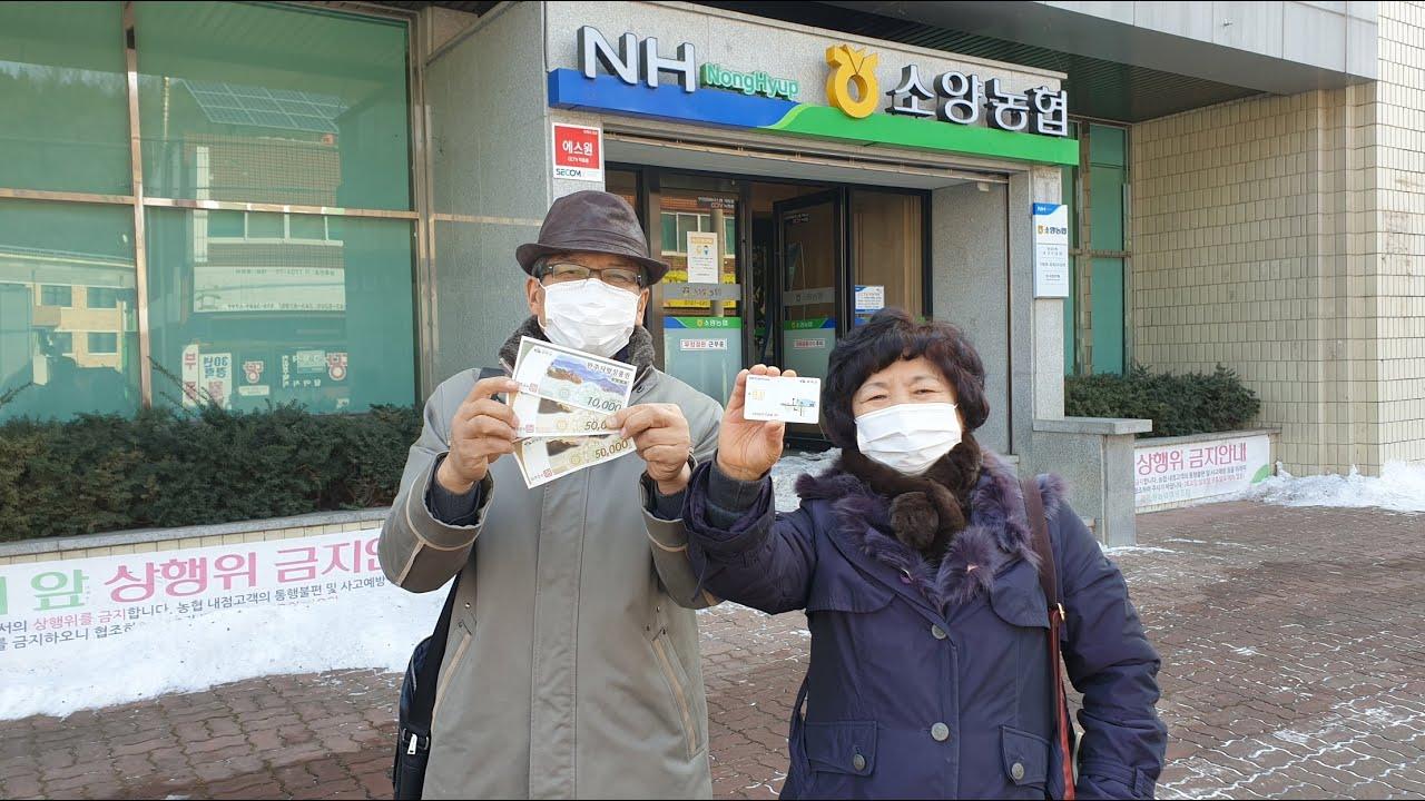 완주상품권 이야기[쌍둥이엄마tv]