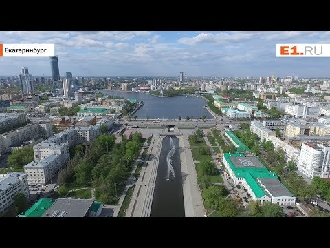 Цветущий Екатеринбург