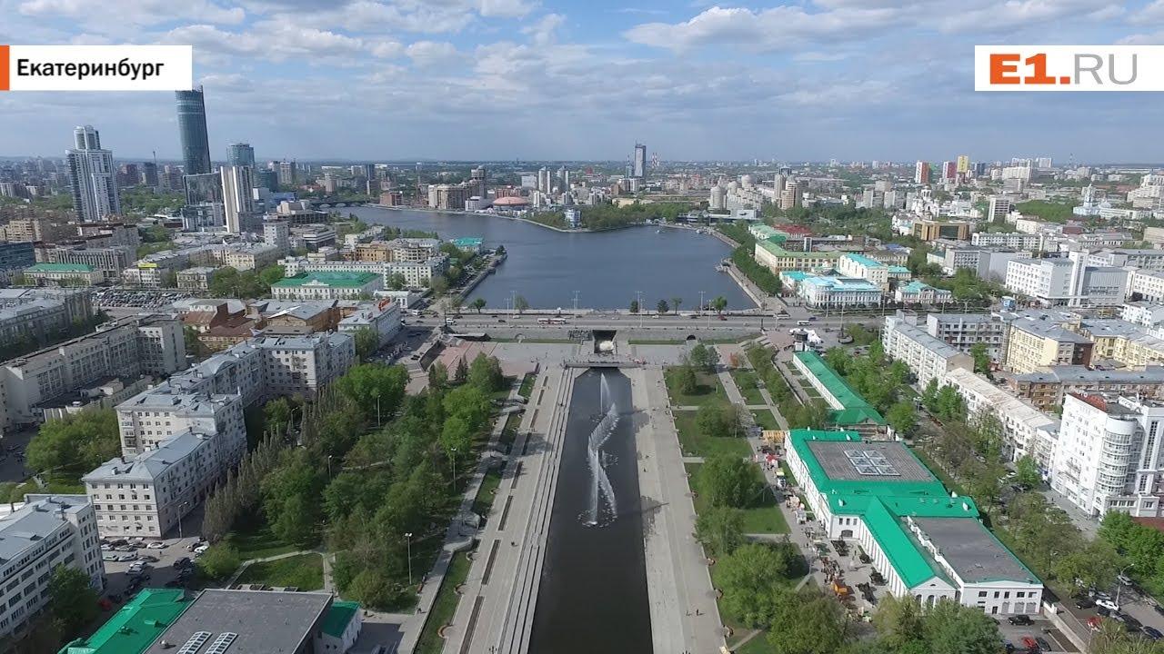 Цветущий Екатеринбург - YouTube
