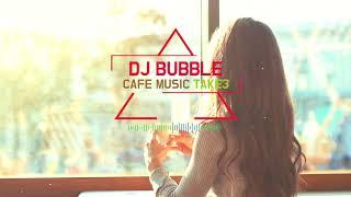 카페음악, 공부할때 듣는 음악, 작업할때 듣는 음악 TAKE3 (째즈 & 보사노바 연주음악)