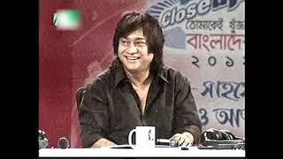 Tribute to Lucky Akhond: Aaj Ei Brishtir Kanna Dekhe (Rituraj)
