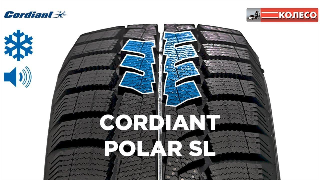 Купить зимние шины CORDIANT Polar (в магазине шин и дисков