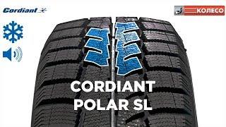 CORDIANT POLAR SL: обзор зимних шин. КОЛЕСО