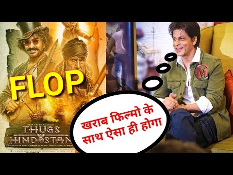 Shahrukh Khan Reaction On Thugs Of Hindostan Flop At Box Office