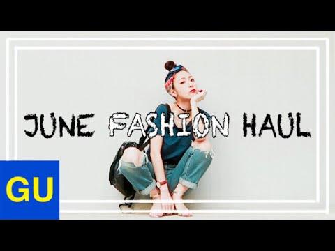 【 GU 】JUNE ★ FASHION HAUL ★ COORDINATE【 大人カジュアル 】