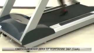 Профессиональная беговая дорожка AeroFit 9900T.avi(, 2013-03-12T07:39:13.000Z)