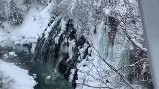 #Amazing #Shirahige #Waterfall #hokkaido #japan #beautiful #place #touristspot #shorts