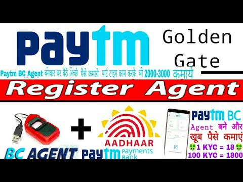 How To Be A Paytm KYC Agent & Earn Money Full Process 2019