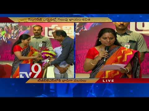 MP Kavitha speaks on Singareni Trade Union Elections - TV9